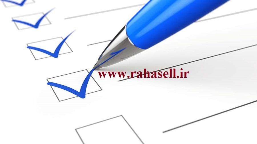 حل تشریحی ارشد حسابداری ۹۸