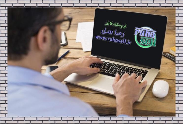 دانلود حل تشریحی سوالات حسابرسی آزمون حسابدار رسمی سال ۹۹